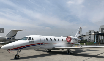 Buy a used Cessna XLS+